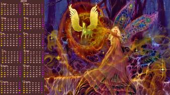 calendar, конь, лошадь, магия, единорог, крылья, девушка