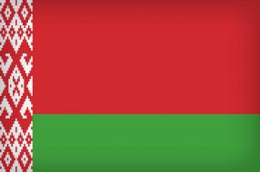 векторная графика, другое , other, belarusian