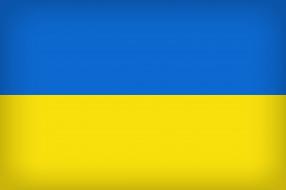 векторная графика, другое , other, ukrainian