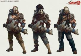 оружие, существо, мутант