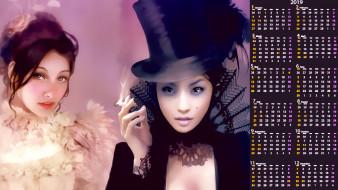 взгляд, женщина, двое, шляпа, девушка, 2019, calendar