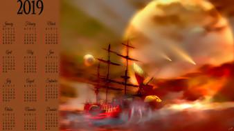 планета, 2019, парусник, корабль, calendar