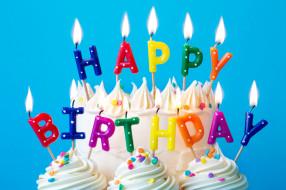 праздничные, день рождения, торт, свечи