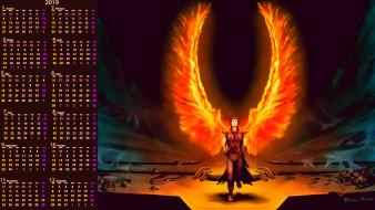крылья, 2019, пламя, магия, calendar, мужчина