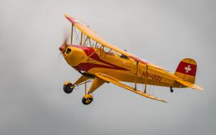 желтый, самолет, полет, небо