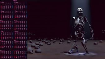 calendar, череп, скелет, 2019