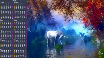 2019, calendar, конь, лошадь, растение, природа, водоем, единорог