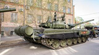Т-72 Б3