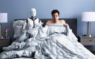 юмор и приколы, кровать, андроид, робот, мужчина