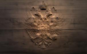 разное, флаги,  гербы, герб, росия