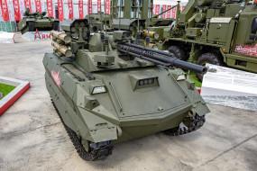 uran-9 bmrk, техника, военная техника, бронетехника, дрон