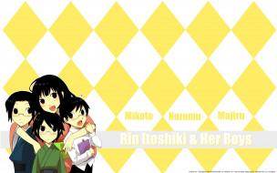 кимоно, группа, дети