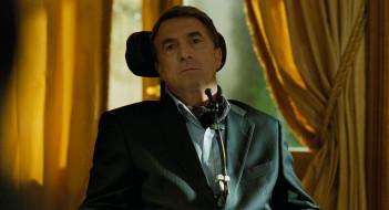 шторы, инвалид, Филипп