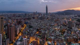 taiwan,  taipei, города, тайбэй , тайвань,  китай, плотная, застройка, небоскребы, современные, здания, мегаполис, столица, тайбэй, вечер