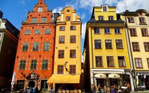 города, стокгольм , швеция, дома