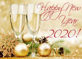 праздничные, угощения, бокалы, поздравление, ветка, шишка, шарики, снежинка