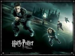 Гарри Поттер, Гермиона Грейнджер, метлы, Лондон, полет
