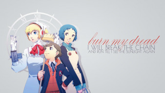 аниме, persona, aigis, ken, amada, fuuka, yamagishi