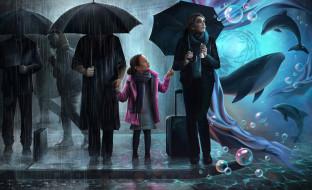 фэнтези, иные миры,  иные времена, зонт, дельфин, кит, чемодан, дождь, девочка, люди