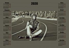 calendar, 2020, полоса, девушка, женщина, дорога