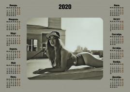 2020, девушка, взгляд, кепка, здание, calendar