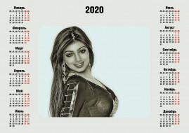 женщина, улыбка, взгляд, calendar, 2020, девушка