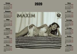 2020, взгляд, девушка, женщина, calendar, азиатка, модель
