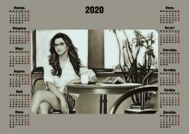 calendar, стол, помещение, девушка, женщина, очки, 2020