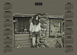 calendar, окно, дом, женщина, шорты, 2020, девушка