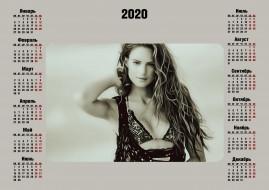 женщина, девушка, поза, calendar, 2020