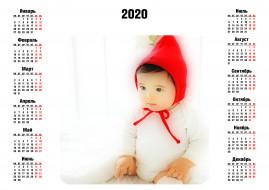 шапка, ползунки, дитя, 2020, calendar, ребенок