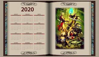 2020, книга, существо, calendar, девушка, эльф, оружие