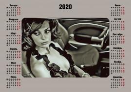 женщина, calendar, 2020, профиль, девушка
