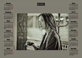 женщина, calendar, 2020, азиатка, чашка, девушка