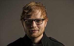 музыка, ed sheeran, очки