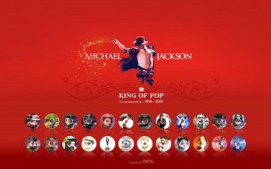 музыка, michael jackson, певец, жест, диски