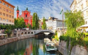 любляна, словения, города, - столицы государств