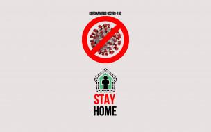 разное, надписи,  логотипы,  знаки, covid, 19, методы, против, коронавируса, концепции, остаться, дома, предупреждающие, знаки