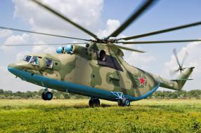 МИ- 26, вертолёт, вертушка, лопасти