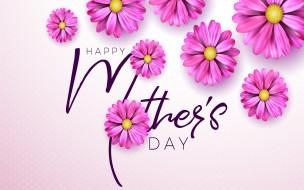 праздничные, день матери, надпись