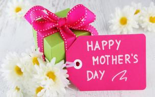 праздничные, день матери, надпись, подарок, бант