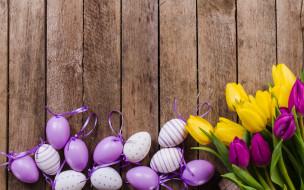 праздничные, пасха, тюльпаны, крашенки