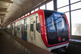 метро, техника, поезд, станция, метрополитен, москва