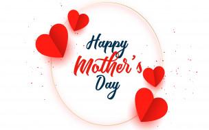 праздничные, день матери, сердечки, надпись