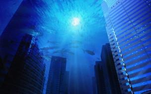3д графика, _science fiction, город, дома, улица, рыбы, море