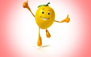 креатив, лимон, улыбка, радость