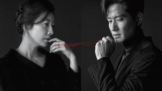 Bubuui segye ( 2020 – ... ) обои для рабочего стола 3840x2160 bubuui segye ,  2020 – , кино фильмы, -unknown , другое, жизнь, в, браке, сериал, южная, корея, драма