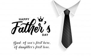 праздничные, день отца, надпись, пожелание