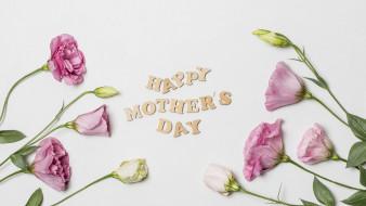праздничные, день матери, эустома, надпись