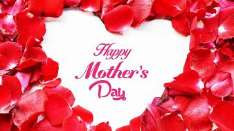 праздничные, день матери, лепестки, надпись